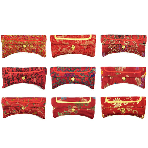 Brocade Jewelry Bag
