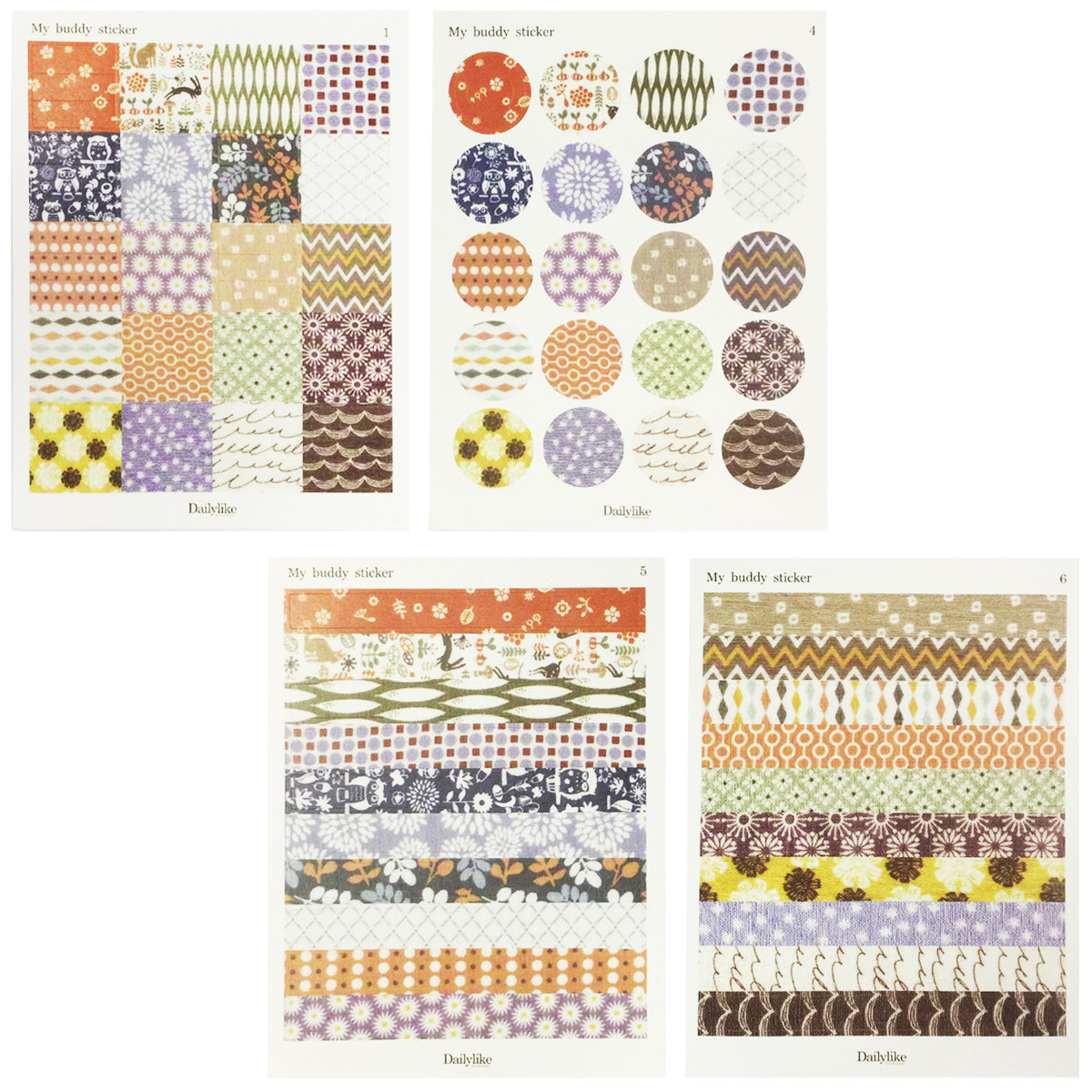 Wrapables Decorative Deco Pattern Sticker Set