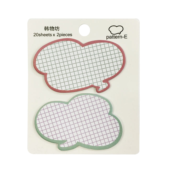 Wrapables Exclamation Bubble Memo Sticky Notes (Set of 2)