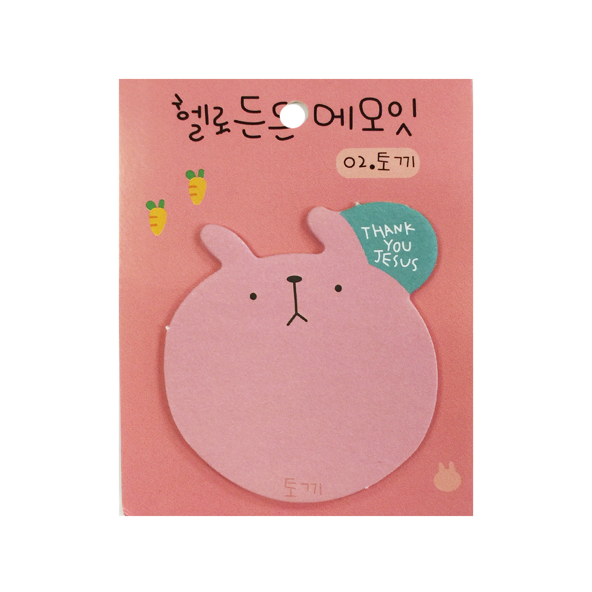 Wrapables Sentimental Buddies Memo Sticky Notes (Set of 4)