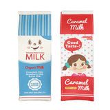 Wrapables Novelty Milk Carton Pencil Case Stationery Pouch (Set of 2)