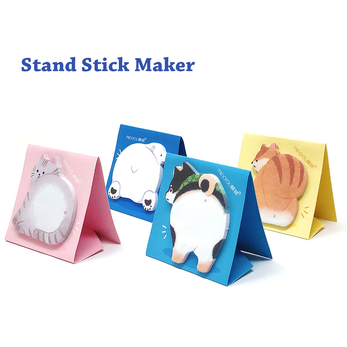Wrapables Cute Animals Sticky Notes (set of 4)