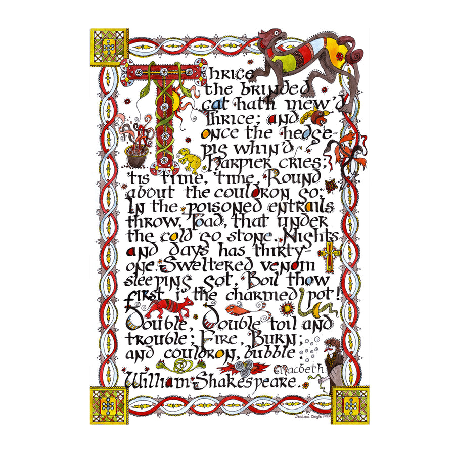 Macbeth - The Witches Chant Calligraphical Print