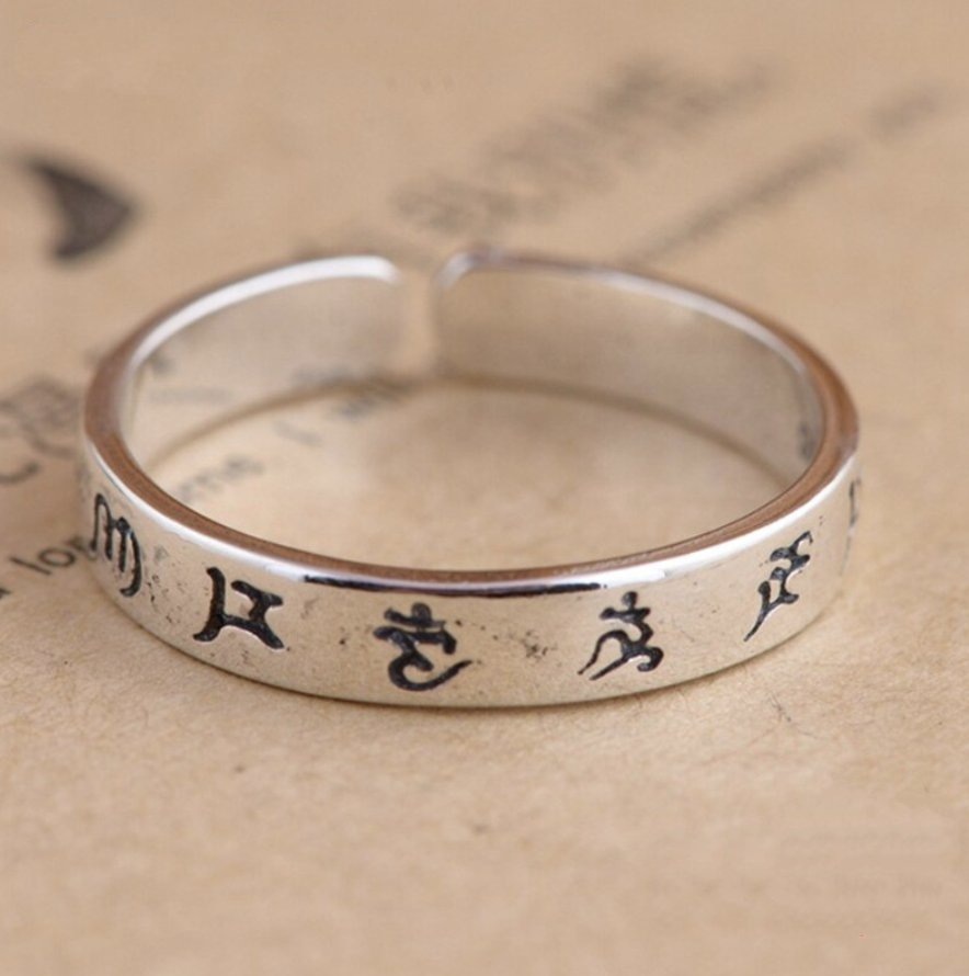 925 Sterling Silver OM Ring, Band Rings Adjustable Six True Words Mantra - Egret Jewellery