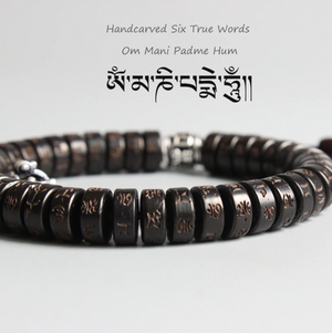 Tibetan Buddhist Lucky knots bracelet Men's Stacking Coconut Six True Words - Egret Jewellery