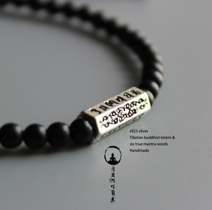 Tibetan Buddhist bracelet Men's Stacking Mantra Coconut Six True Words Black - Egret Jewellery
