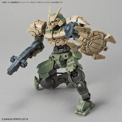 30MM Close Combat Option Armor [For Portanova/Sand Yellow]
