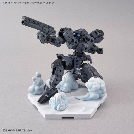 30MM Customize Scene Base [Snowfield Ver]