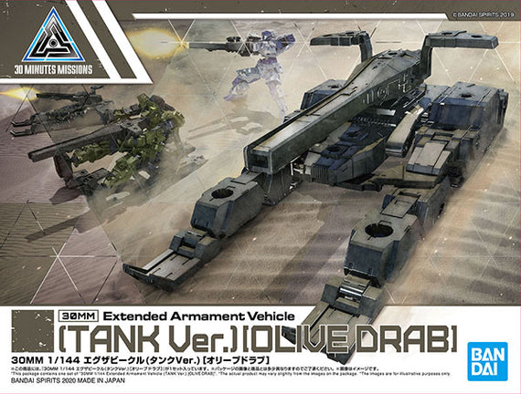 30MM Tank (Olive Drab) Extended Armament Vehicle