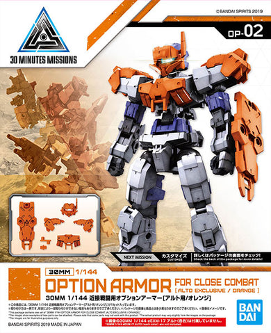 Pre-Order 30MM Close Combat Option Armor [For Alto/Orange]