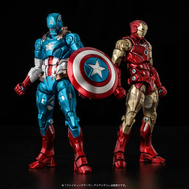 "Pre-Order Captain America ""Marvel"" Sentinel Fighting Armor"