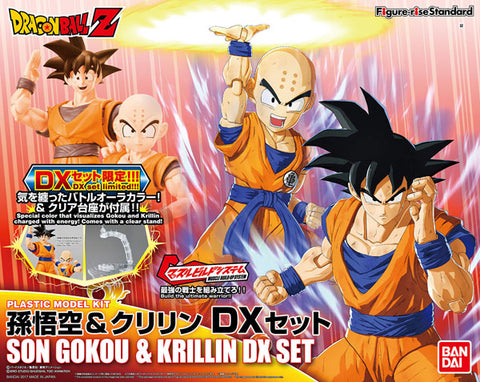 Dragon Ball Z: Son Gokou & Krillin DX Set Figure-rise Standard Model Kit