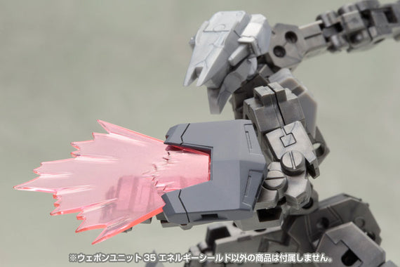 M.S.G Modeling Support Goods - Weapon Unit 35 Energy Shield