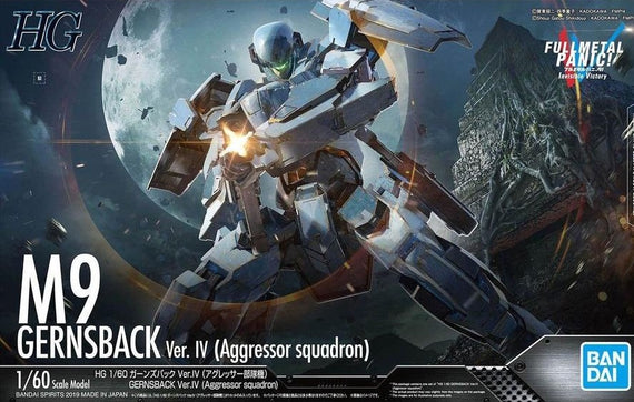 1/60 Full Metal Panic! Invisible Victory - Gernsback Ver IV (Aggressor Squadron)