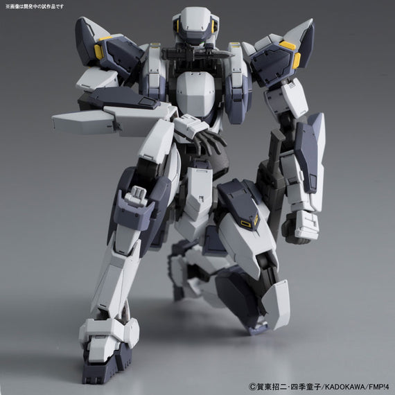 1/60 Full Metal Panic! Invisible Victory - Arbalest (Ver IV)
