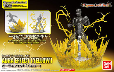 Figure-rise Effect - Aura Effect (Yellow)
