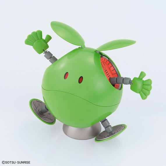 Haro Figure-Rise Mechanics