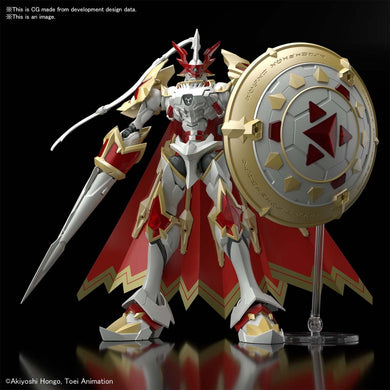 Pre-Order Figure-rise Amplified - Dukemon/Gallantmon
