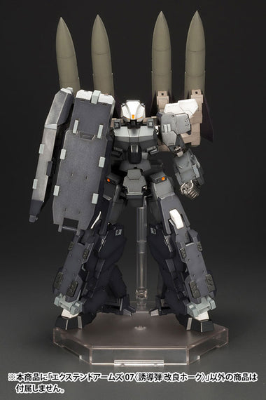Frame Arms Extend Arms07 {Improved Hawk)