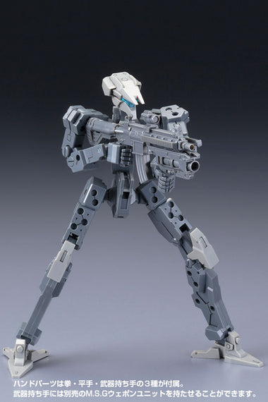 Frame Arms Architect Renewal Ver. (Gray)