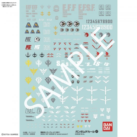 Gundam Decal No. 107 Mobile Suite Gundam Unicorn Mulituse 1