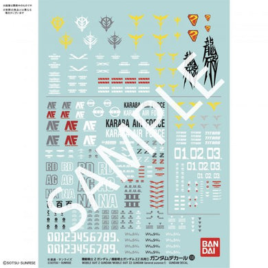 Gundam Decal No. 108  HGUC Mobile Suit Z / ZZ Gundam No 1