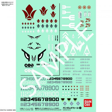Gundam Decal No. 103 HG IBO For Iron-Blooded Orphans No 1