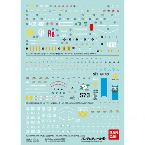 Gundam Decal No. 116 RG 1/144 MS-06R Multiuse 1