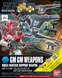 HGBC GM/GM Weapon Accessory Kit