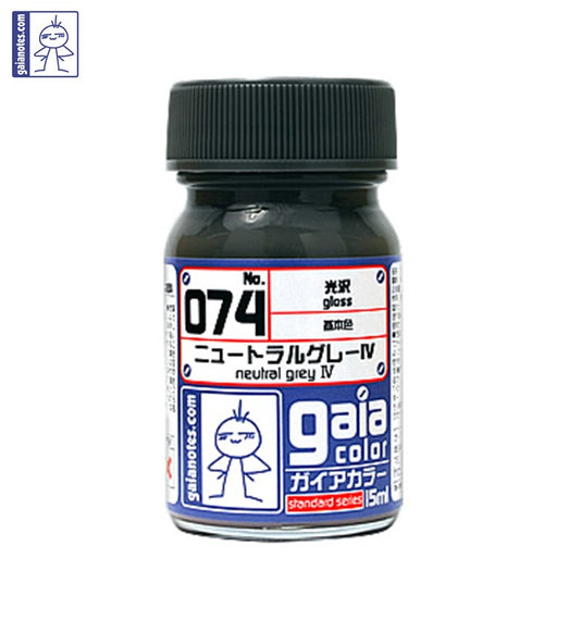 Gaia Base Color 074 Gloss Neutral Grey IV