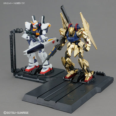 Gundam Base Limited Catapult Base