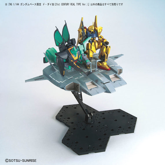 Gundam Base Limited HGUC Doda Kai [21st Century Real Type]