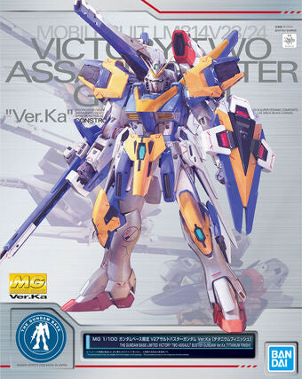 Gundam Base MG Gundam Base Limited V2 Assault Buster Gundam Ver.Ka [Titanium Finish]