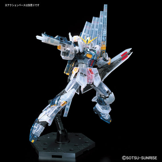 Gundam Base RG RX-93 Nu Gundam [Clear Color]
