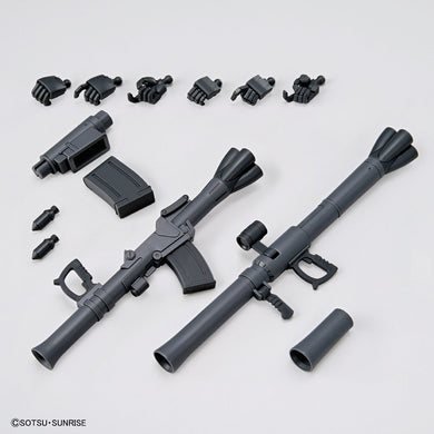 Pre-Order Gundam Base System Weapon Kit 009
