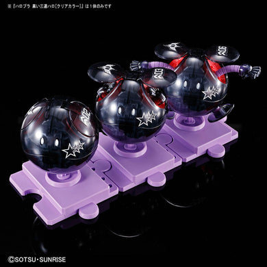 Pre-Order Gundam Base Black Tri-Haro [Clear Color]
