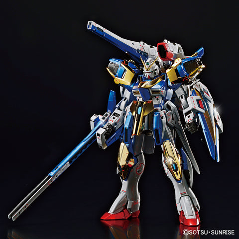 Pre-Order Gundam Base MG Gundam Base Limited V2 Assault Buster Gundam Ver.Ka [Titanium Finish]