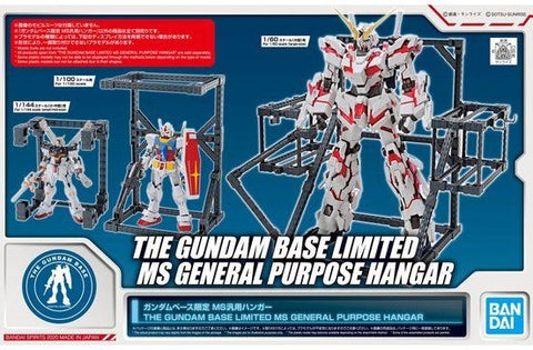 Pre-Order Gundam Base Limited MS General Purpose Hangar