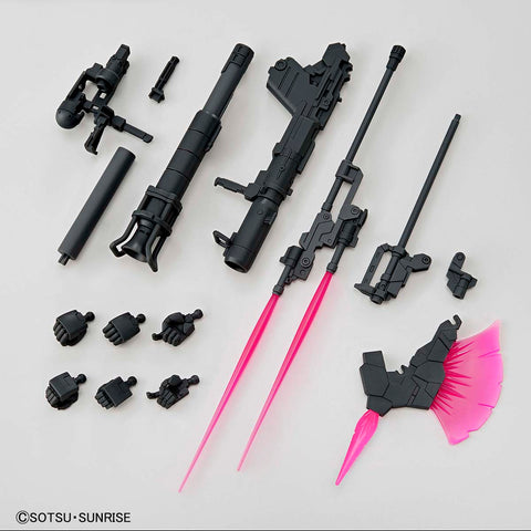 Pre-Order Gundam Base System Weapon Kit 007