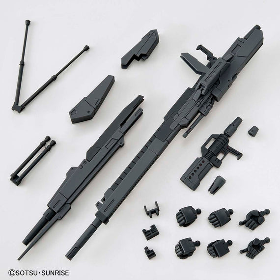 Pre-Order Gundam Base System Weapon Kit 008