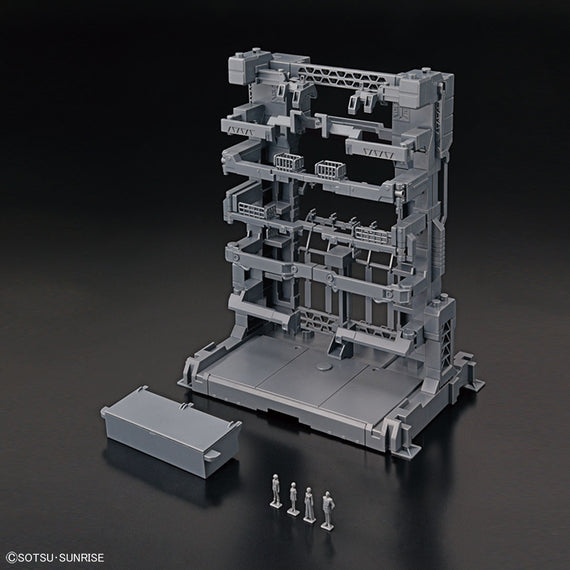 Gundam Base MG MS Cage