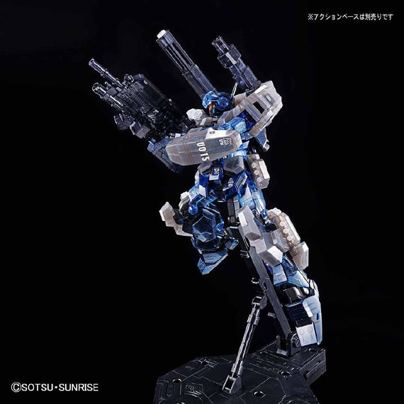 Pre-Order Gundam Base MG RGM-96X Jesta Cannon [Clear Color]