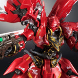 RG 1/144 Gundam Base Limited Sinanju (Metallic Gloss Injection) Set