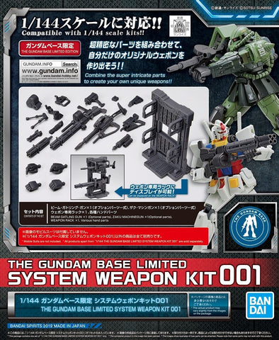 Pre-Order Gundam Base System Weapon Kit 001 - Special