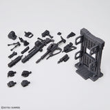 Gundam Base System Weapon Kit 001