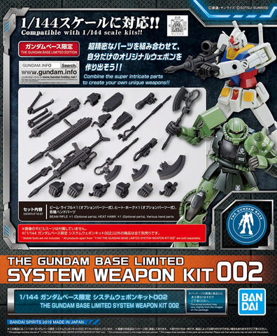 Pre-Order Gundam Base System Weapon Kit 002 - Special