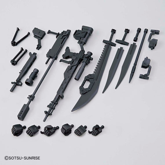 Gundam Base System Weapon Kit 004