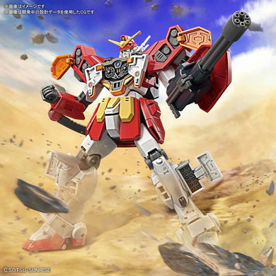 HGAC Gundam Heavyarms