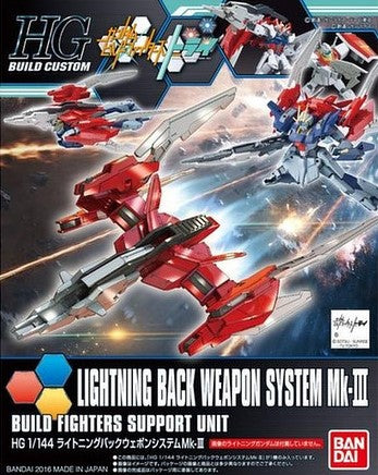 HG Build Custom Lightning Back Weapon System Mk-III