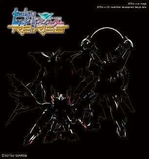 Pre-Order HGBD:R Hero Team 4 Unit Final Battle Set (Special Color Ver)